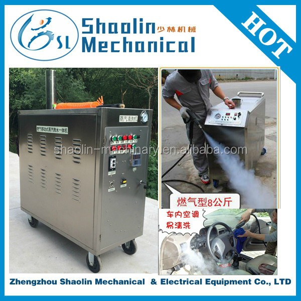 2015 newest steam car cleaning machine for sale
