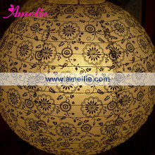 A66PL Wedding patterned paper lantern