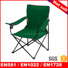 Modern outdoor small folding beach chair most promotional comfortable living room outdoor furniture