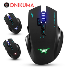 Best Selling 2.4G Wireless Computer Mice Optical Mouse