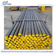 PSB830,PSB930,PSB1080 high strength steel bar /prestressed anchorage/post tensioned bar
