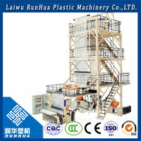 Durable clear greenhouse film polyethylene plastic film blowing machine price