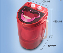 home use mini Portable washing and drying machine EE001