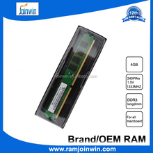 low density 1333mhz 4gb ram ddr3 memory