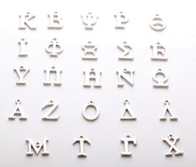 Fashion jewelry 2016 new style silver plated metal greek alphabet charms