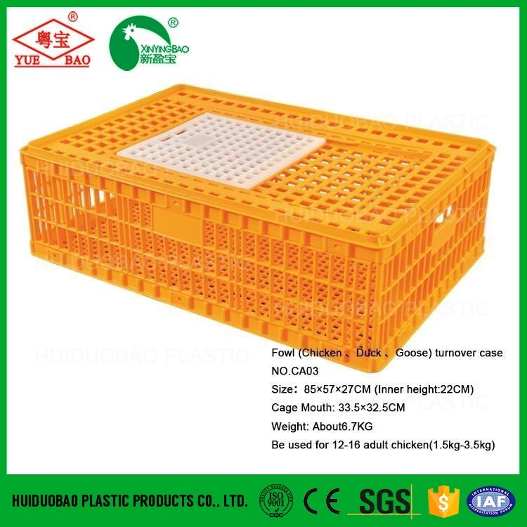 Plastic poultry chicken large animal cage