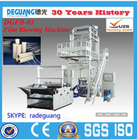 Hot sale plastic blown film machine, mini ldpe film machine, plastic bag machine