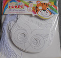 Craft paper mask, paper animal eye mask,child handmade paper mask