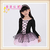 Cheap Wholesale long sleeves black ballet tutu dress
