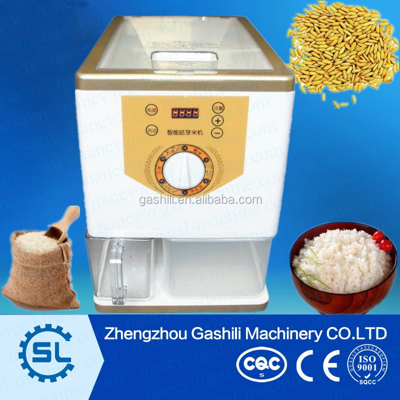 Household mini rice mill machine/ rice milling machinery for sale