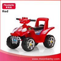 MA601 Toy ATV ride on atv toy vehicles ride on toys
