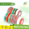 Double sided 2mm thick waterproof foam tape for auto industry