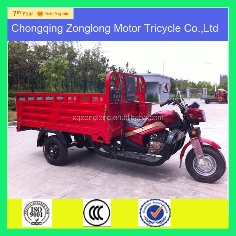 Chongqing Hot Sale Three Wheel Motor Tricycle for Cargo