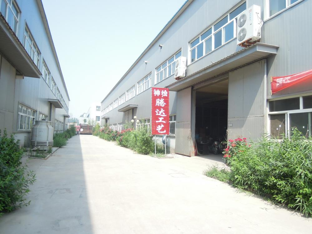 factory outdoor christmas decorations