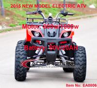 china made 2000w big power electric atv, cheap atv, quad bike