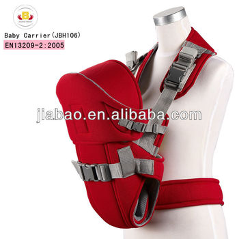 comfortable mother care baby carrier with EN13209 baby product