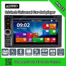 2din 6.2inch touch screen high power car stereo with gps and bluetooth