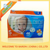 /product-detail/disposable-baby-diaper-manufacturing-plant-wholesale-sleepy-baby-diaper-60157700313.html