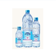 Plastic Bottle Mineral Water