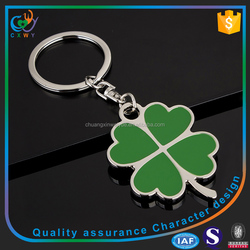 Decoration key chains,promotion gifts keychains for sale