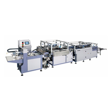 MSAFM-450A Automatic Hardcover Case Making Machine