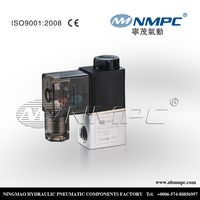 Practical high quality auto valve water magnetic valve