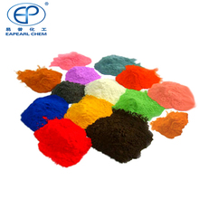 high temperature polyurethane thermoplastic powder coating