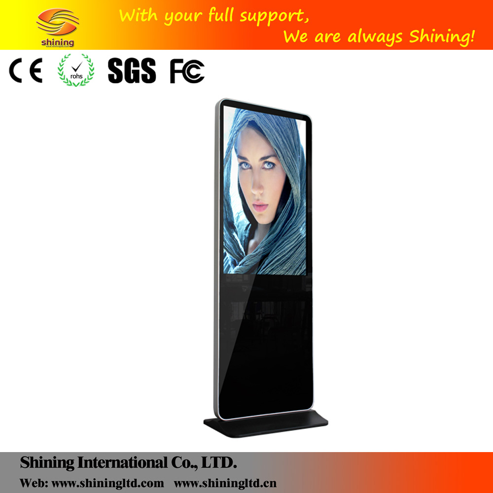 50'' network LCD monitor advertising product screens sample of advertisement