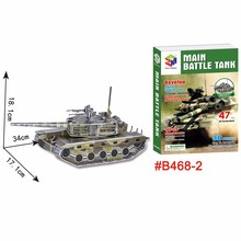 High quality Main Battle Tank puzzle made by China 3D jigsaw toy factory