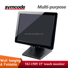 High quality 12 inch lcd monitor