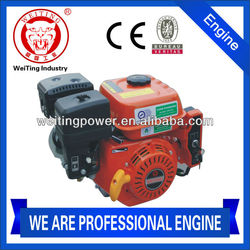 200cc engine motor for sale