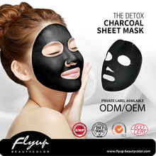 Excellent quality taiwan best black facial mask OEM ODM