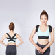 china suppliers of Back-pain strap - Posture correction vest / posture corrector