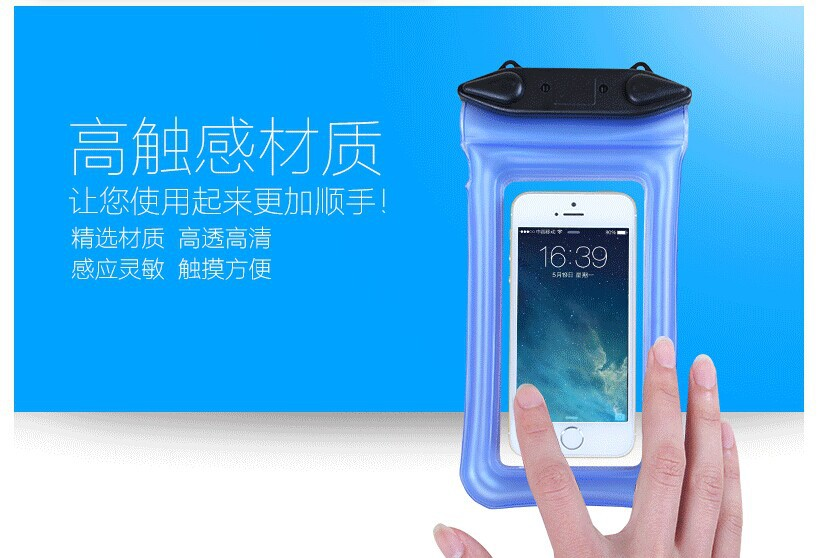 leading pvc waterproof bag for mobile phone