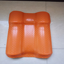 Colorful Asa Outdoor plastic roll roof