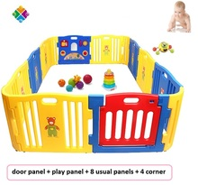 new designed family baby play yard, colorful plastic baby playpen, portable plastic children kids playpen