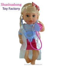 18 Inch Pretend Doctor Play Funny medical baby alive dolls