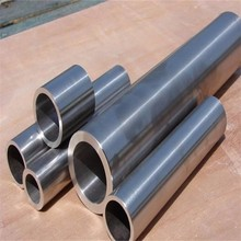 China Zirconium Tube / Pipe