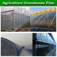 agricultural uv protection greenhouse plastic film/clear plastic polyethylene film for greenhouse