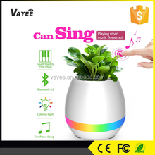 2017 New Lady Gift Waterproof Smart Music Flowerpot LED Night Lamp Curved Flower Pot