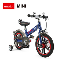 Rastar wholesale plastic child tricycle bicycle made in China
