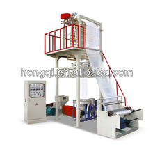 SJ-50 Plastic Film extruder Machine