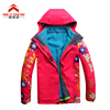 Cheap warm jackets crane sports wear snowboard jacket