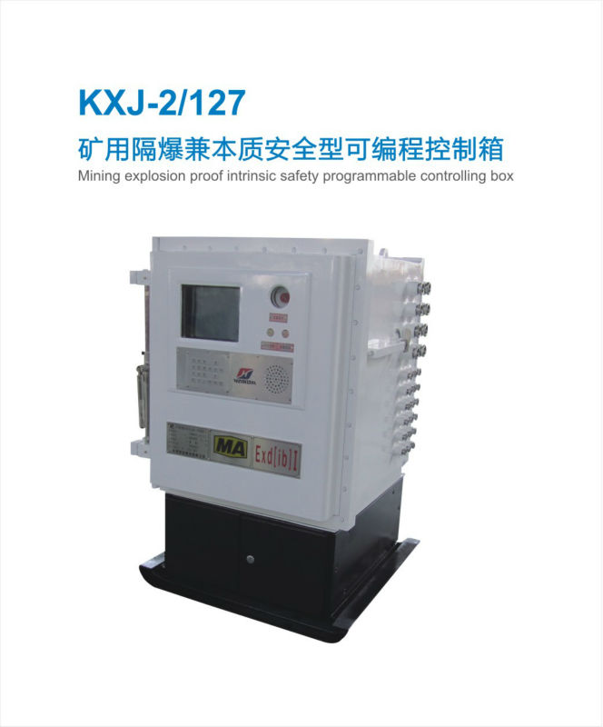 Mining exploison proof intrinsic safety programmable controlling box
