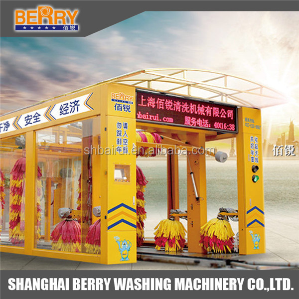 China famous brand car wash service station equipment