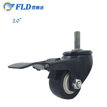 "2"" 3"" 4"" PU Thread Stem Swivel Caster With Brake/swivel cater wheels/rubber caster"