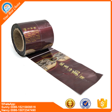 High Class Roll PVC Shrink label For Wine Bottle