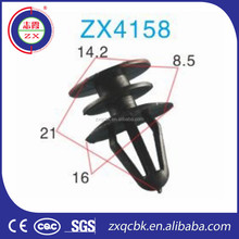 Lowest cost retaining spring clips/metal retaining spring clips/custom various springs