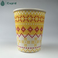 Takeaway disposable coffee paper cup