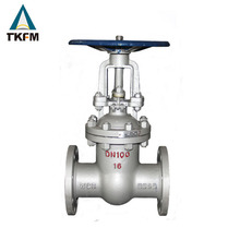TKFM China supplier hand wheel operated 12 inch cast iron stem gate valve price